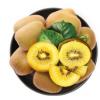黄心猕猴桃现货新鲜孕妇水果金色奇异果